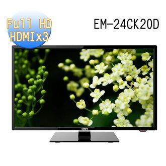 【SAMPO 聲寶】24吋Full HD LED超薄液晶顯示器+視訊盒 EM-24CK20D(含運/不安裝)