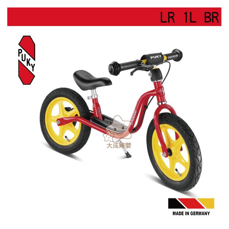 【大成婦嬰】 德國原裝進口 PUKY LR 1L BR 煞車版平衡滑步車 (適用於3歲以上) 2
