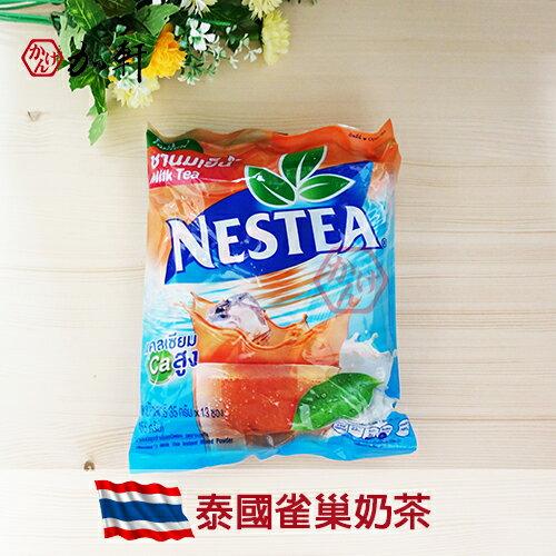 《加軒》泰國雀巢奶茶(效期2017.04.24)