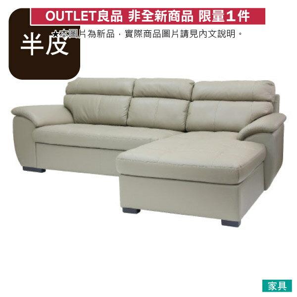 ◎(OUTLET)半皮左躺椅L型沙發 CAPUCCINO BE 福利品 NITORI宜得利家居 0