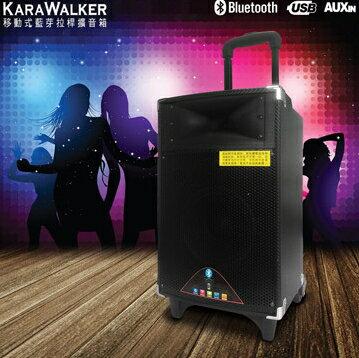 【KARAWALKER】行動藍芽拉桿式擴音音箱《EA-9028》全新原廠保固