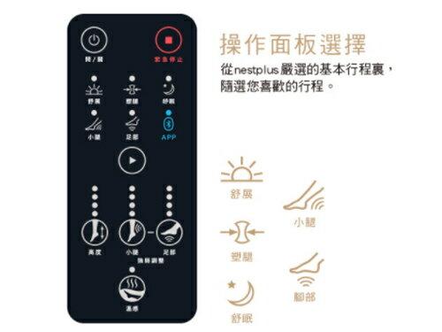日本原裝新世代秀腿機SYNCA  /  FM212 2