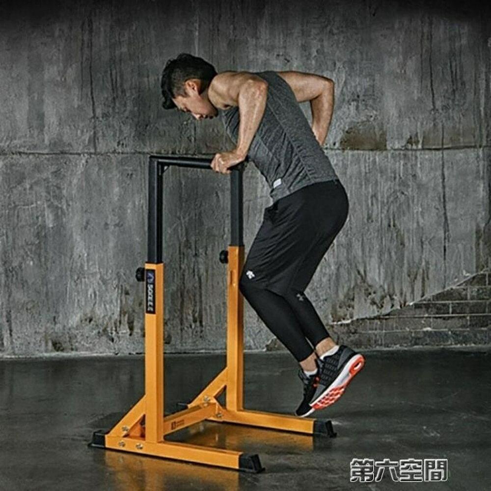 引體向上器 多功能雙杠架室內家用健身器材手雙臂屈伸引體 第六空間 MKS 雙十一購物節