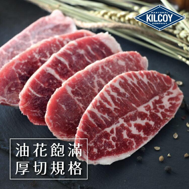 【499 免運】 日式原燒雪花牛厚切燒肉片1包組(300公克/1包)