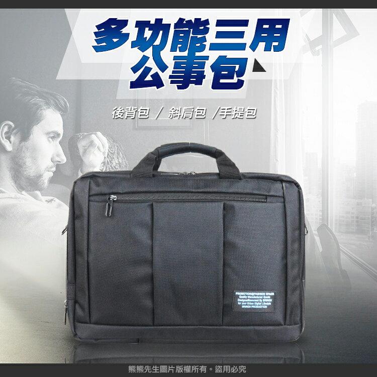 《熊熊先生》多功能電腦包 公事包 時尚後背包 15吋電腦包 防潑水商務包 附背帶 手提包 大容量旅行包