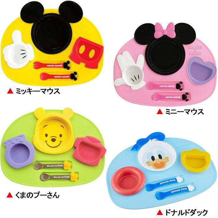 日本Disney 迪士尼兒童餐盤。4色。日本必買日本樂天代購-(1350*0.4) 0