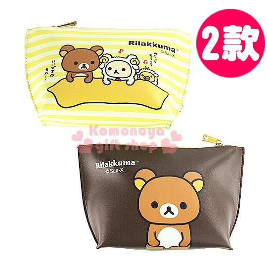 〔小禮堂〕懶懶熊 皮質化妝包《2款選1.大》