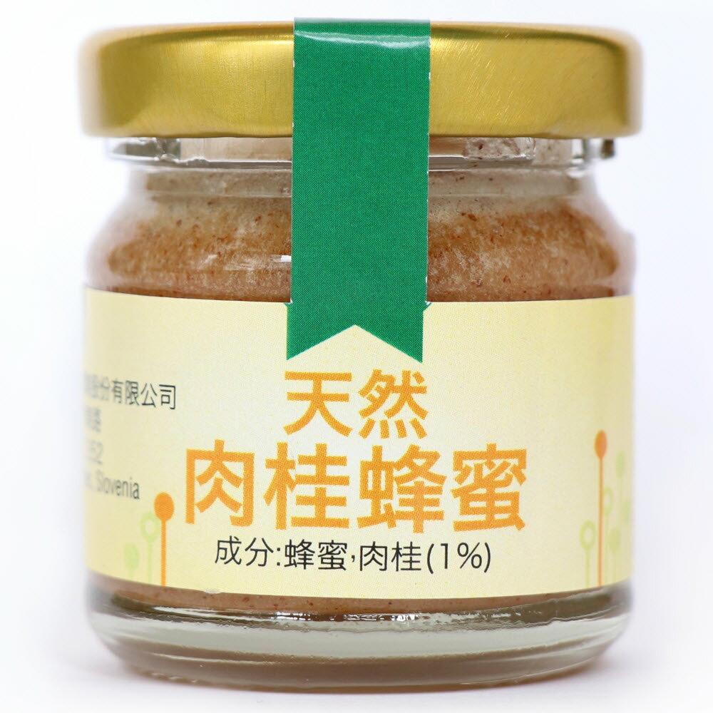 【House of Honey Božnar】斯洛維尼亞天然肉桂蜂蜜 HONEY WITH CINNAMON (40g罐裝,歐盟認證)