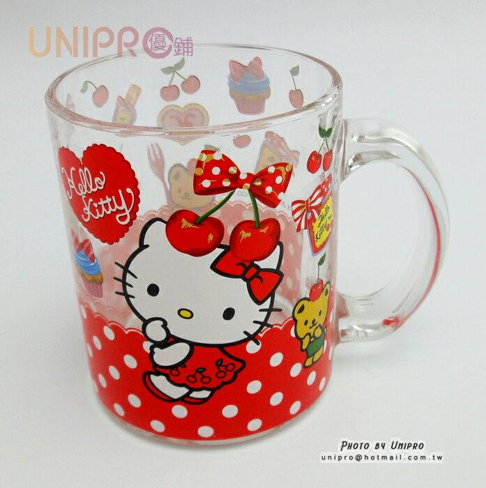 【UNIPRO】Hello Kitty 多功能玻璃杯 350ml 櫻桃凱蒂貓 冷水杯 三麗鷗正版授權 台灣限定