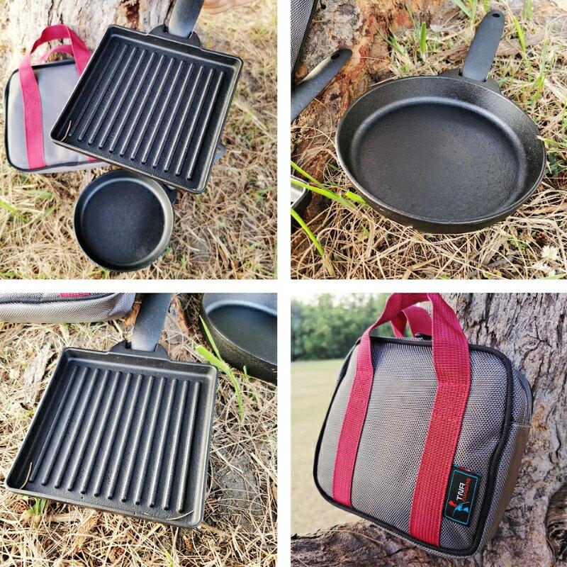 美麗大街 鑄鐵烤盤 煎雞蛋 小牛排 三明治 鬆餅 早餐 野餐【109052039】