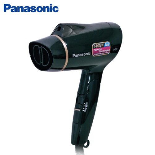 Panasonic國際 負離子吹風機EH-NE21-K【愛買】 - 限時優惠好康折扣
