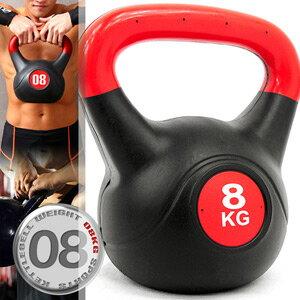 8公斤壺鈴KettleBell重力 17.6磅 8KG壺鈴.拉環啞鈴搖擺鈴.舉重量訓練.