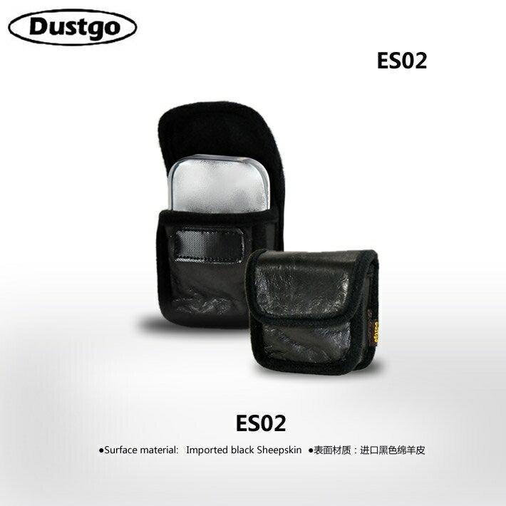 又敗家@Dustgo Apple變壓器收納包MagSafe Power Adapter小豆腐電源供應器收納包macbook充電器收納袋供壓器收納包45W 60W 85W