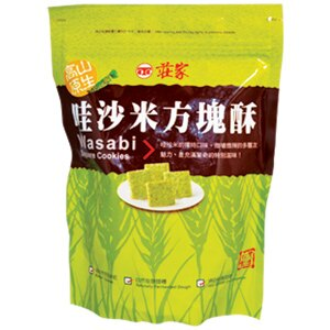 莊家 哇沙米 方塊酥(袋) 160g