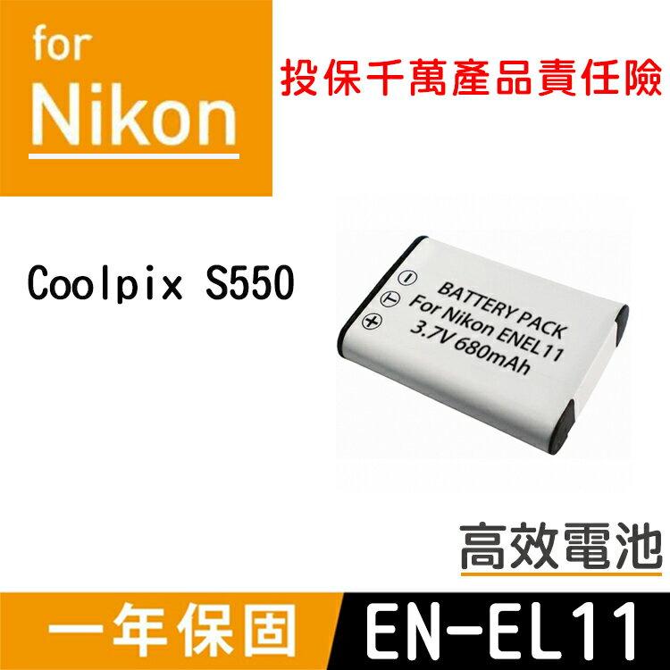 款~攝彩~尼康 Nikon EN~EL11 電池 Coolpix S550 IXY 400