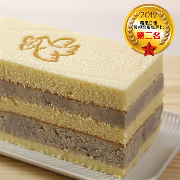 愛情鳥芋泥雙層蛋糕]🏆 2020蘋果日報母親節蛋糕評比 🏆母親節蛋糕推薦 0