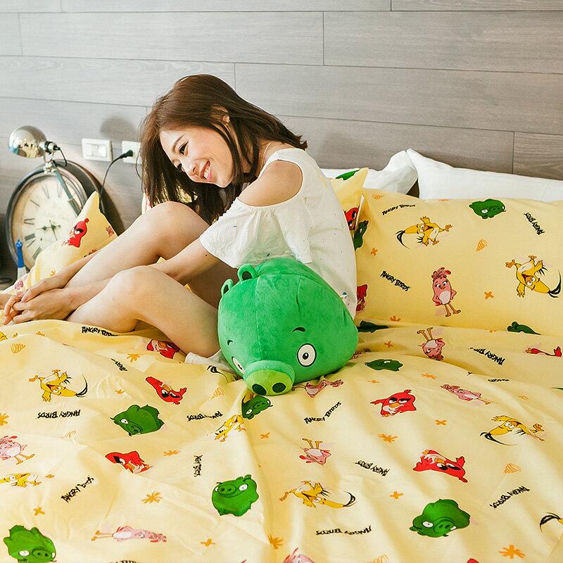 床包  雙人~憤怒鳥Angry Bird~黃~含兩件枕套,磨毛多工法處理,戀家小舖 製 ~