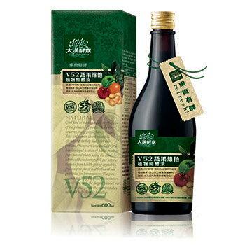 【大漢酵素】V52蔬果維他植物醱酵液,非會員也能下單購買