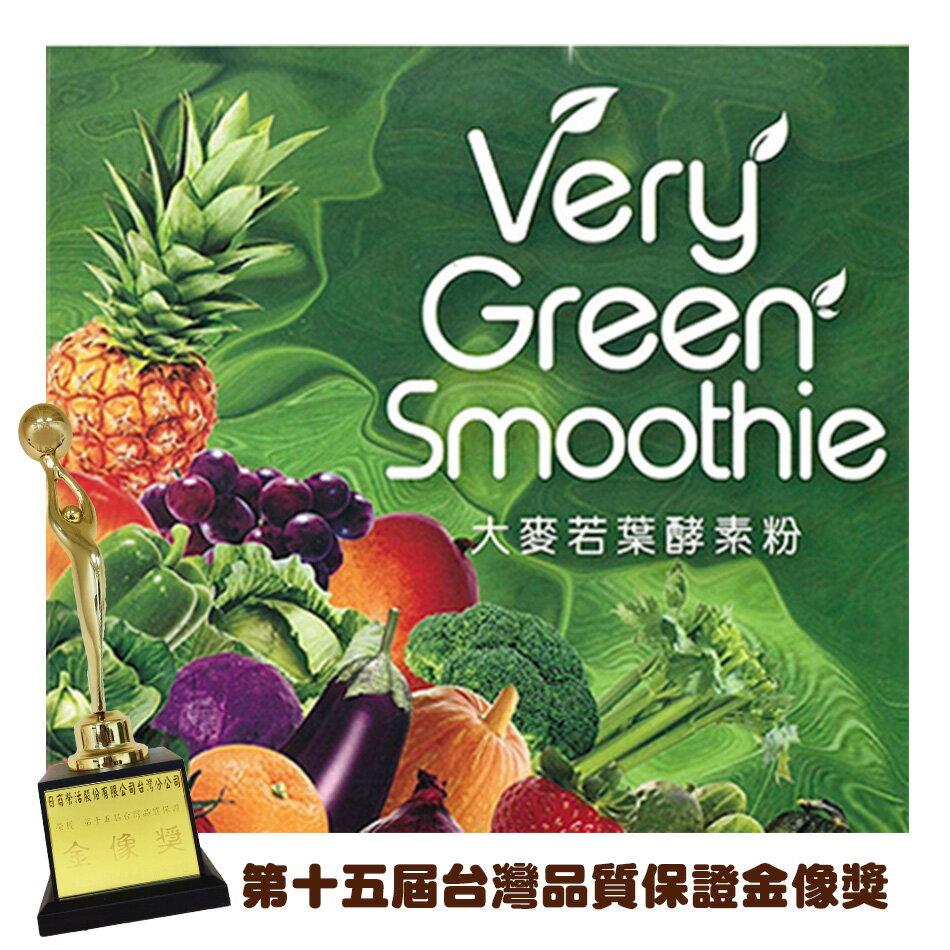 大麥若葉酵素粉包Very Green Smoothie (蘋果) - 單品訂購方案 6g/包 30包/盒 青汁