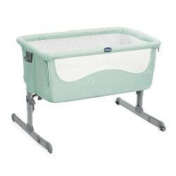 Chicco Next2Me多功能移動舒適嬰兒床-薄荷綠★衛立兒生活館★