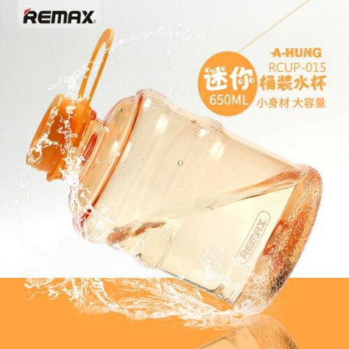 REMAX 迷你桶裝水杯 杯子 隨身瓶 水瓶 飲料瓶 水壺 冷水壺 隨行杯 隨身杯 運動水杯 運動水壺 冷飲杯 飲料杯