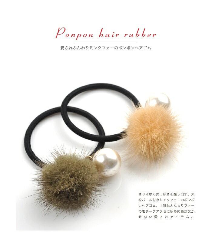 日本CREAM DOT  /  可愛毛毛髮圈 髮帶  /  qc0113  /  日本必買 日本樂天直送(990) 1