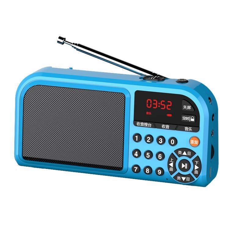 收音機 收音機新款便攜式老人插卡音響小型唱戲機念佛經老年音樂隨身聽【免運】