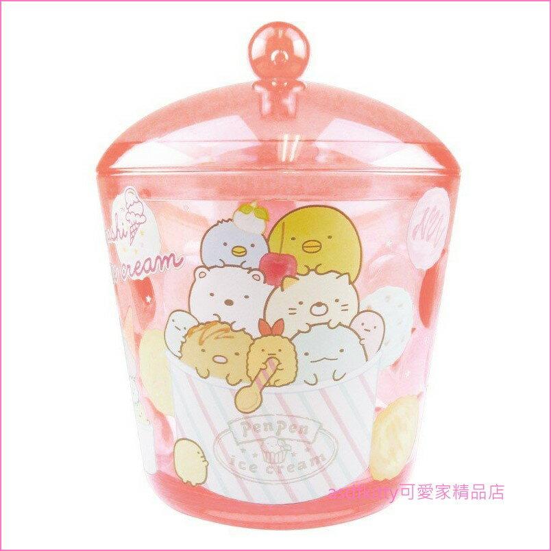 asdfkitty可愛家☆角落精靈 角落生物冰淇淋粉紅透明收納罐 置物罐 糖果罐-