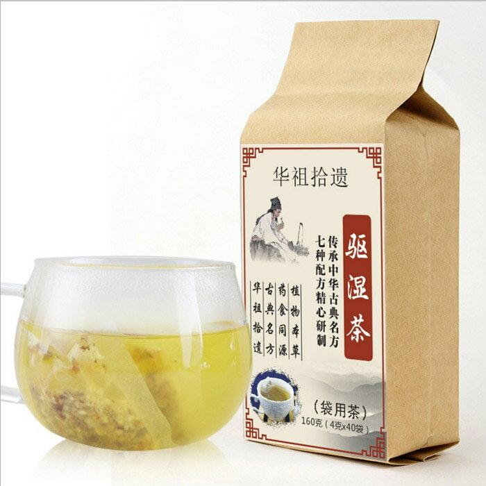 糖衣子輕鬆購【BA0246】驅濕茶 調理茶飲 氣色茶花茶4g*40包 1