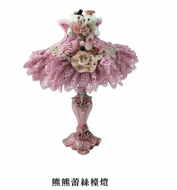 一定要幸福哦~典雅檯燈 熊熊款 舅仔燈、新娘嫁妝、結婚用品、安床用品