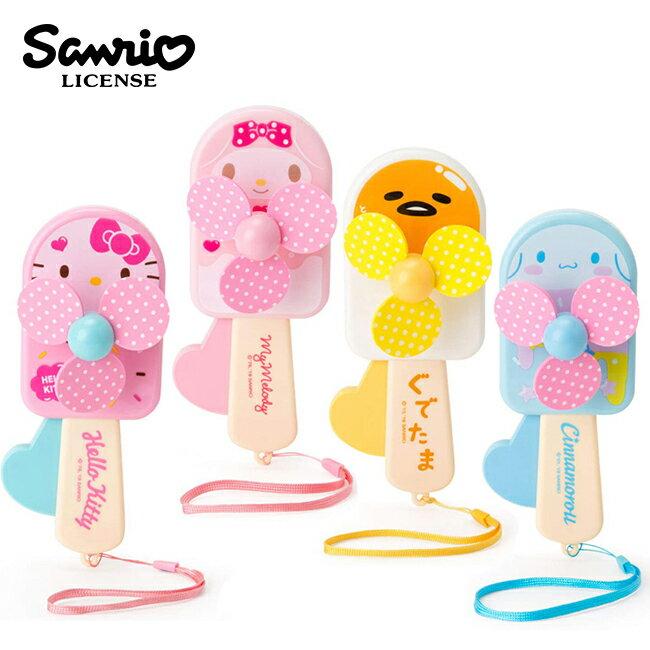【日本正版】三麗鷗 冰棒造型 按壓式 風扇 隨身扇 手壓風扇 凱蒂貓 美樂蒂 大耳狗 蛋黃哥 Sanrio