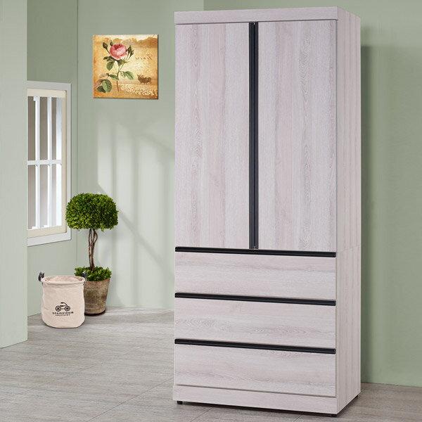 優世代居家生活館:衣櫃衣櫥收納櫃衣物收納櫥櫃置物櫃開門衣櫥《YoStyle》尼伯特工業風3x7衣櫃