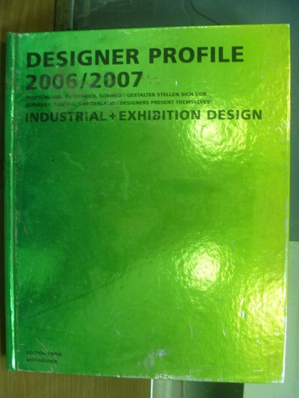 ~書寶 書T7/ _ZAC~Designer Profile 2006 2007