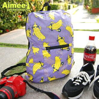 【預購】【Aimee包包屋】澳洲衝浪潮牌‧DJ香蕉人空間膠囊後背包‧空氣包防水包收納包摺疊包媽媽包購物袋旅行袋托特包大包登機包童趣運動包旅行包
