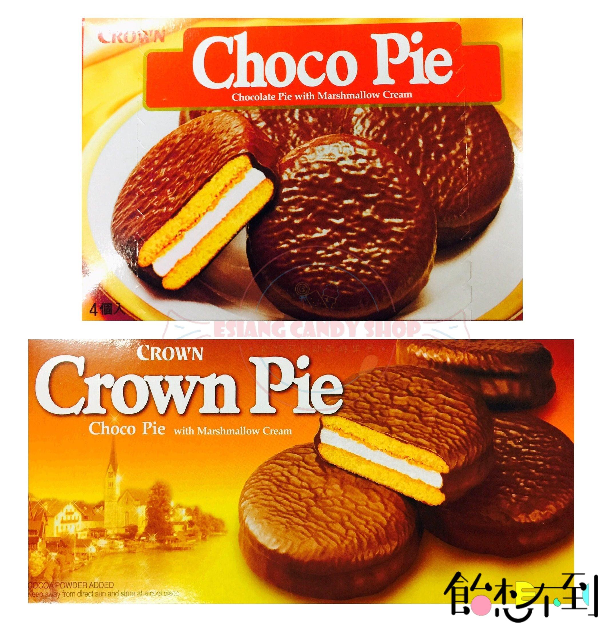 〚乖乖〛 Crown巧克力派 - 小盒120g / 大盒180g