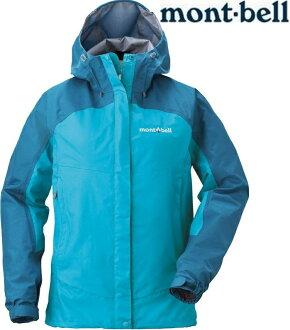 Mont-Bell 雨衣/健行/背包客/玉山/嘉明湖/風雨衣/防水透氣外套 1128345 Thunder Pass PE/TQ 女藍