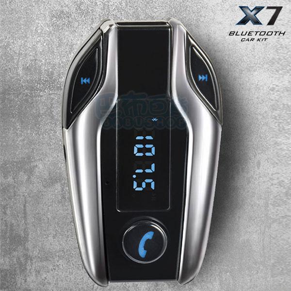 車用藍芽接收器 汽車音響mp3藍牙播放器 FM發射器 手機音樂播放器【巴布百貨】