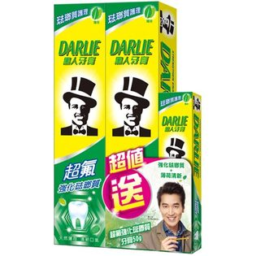 來易購:黑人超氟強化琺瑯質牙膏175gX2入+黑人超氟強化琺瑯質牙膏50g