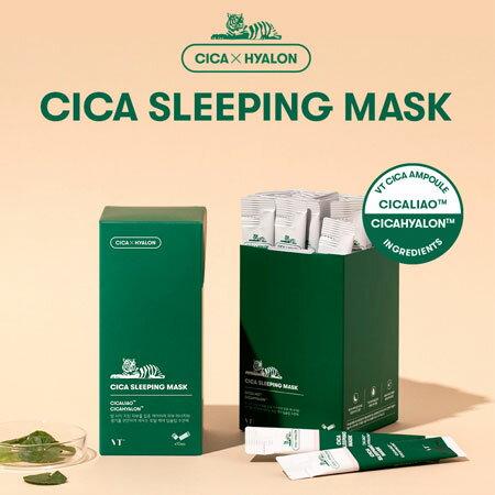 韓國 VT CICA 老虎晚安面膜 (盒裝/30入) 4mlx30 面膜 晚安面膜 睡眠面膜 保濕【N601415】