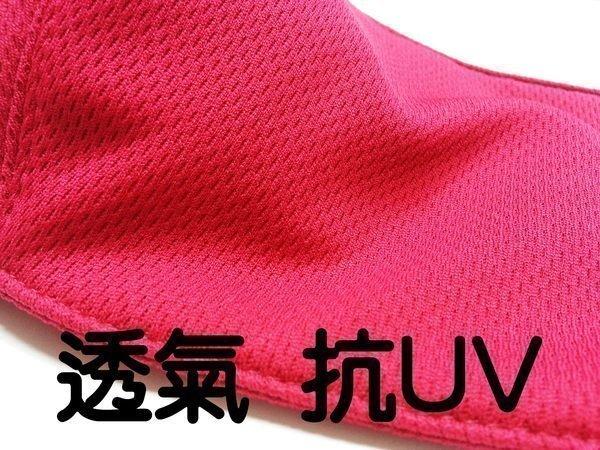 抗UV吸濕排汗防曬口罩透氣不悶熱MIT超商取貨貨到付款【24490】