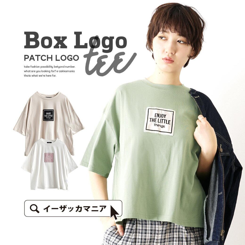 日本e-zakka / 簡約5分袖T恤 / 32417-1900010 / 日本必買 代購 / 日本樂天直送(2900) 0