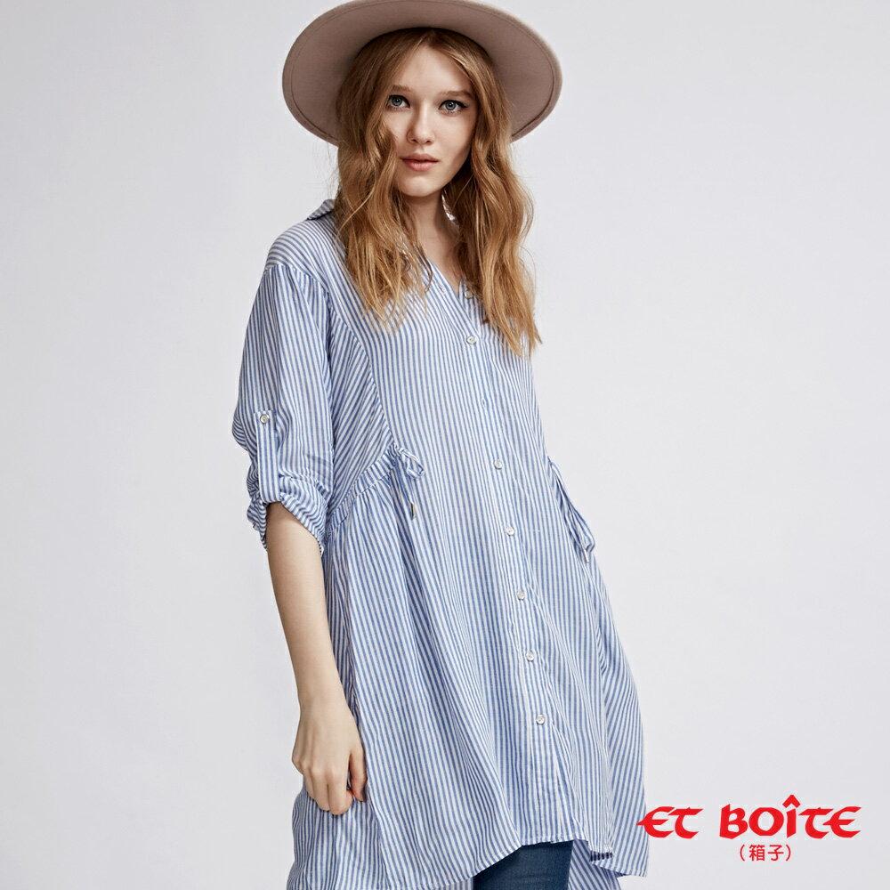 【春夏新品】修身收腰長版條紋襯衫 - BLUE WAY  ET BOiTE 箱子 1