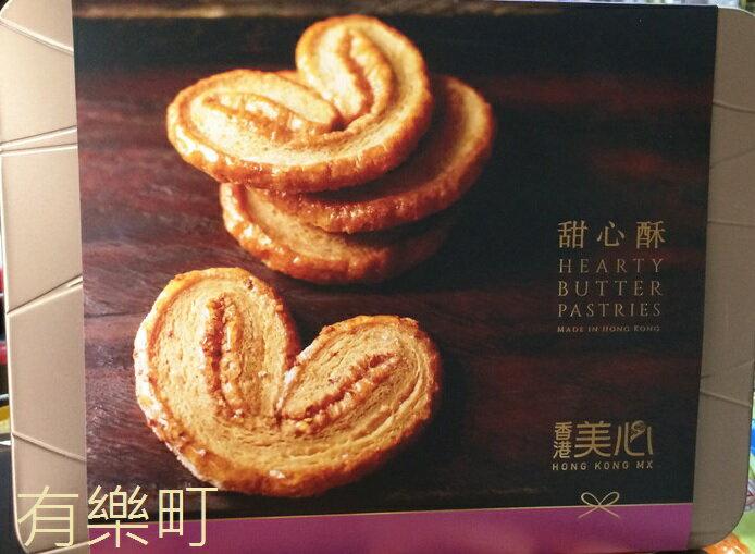 香港美心甜心酥禮盒212g