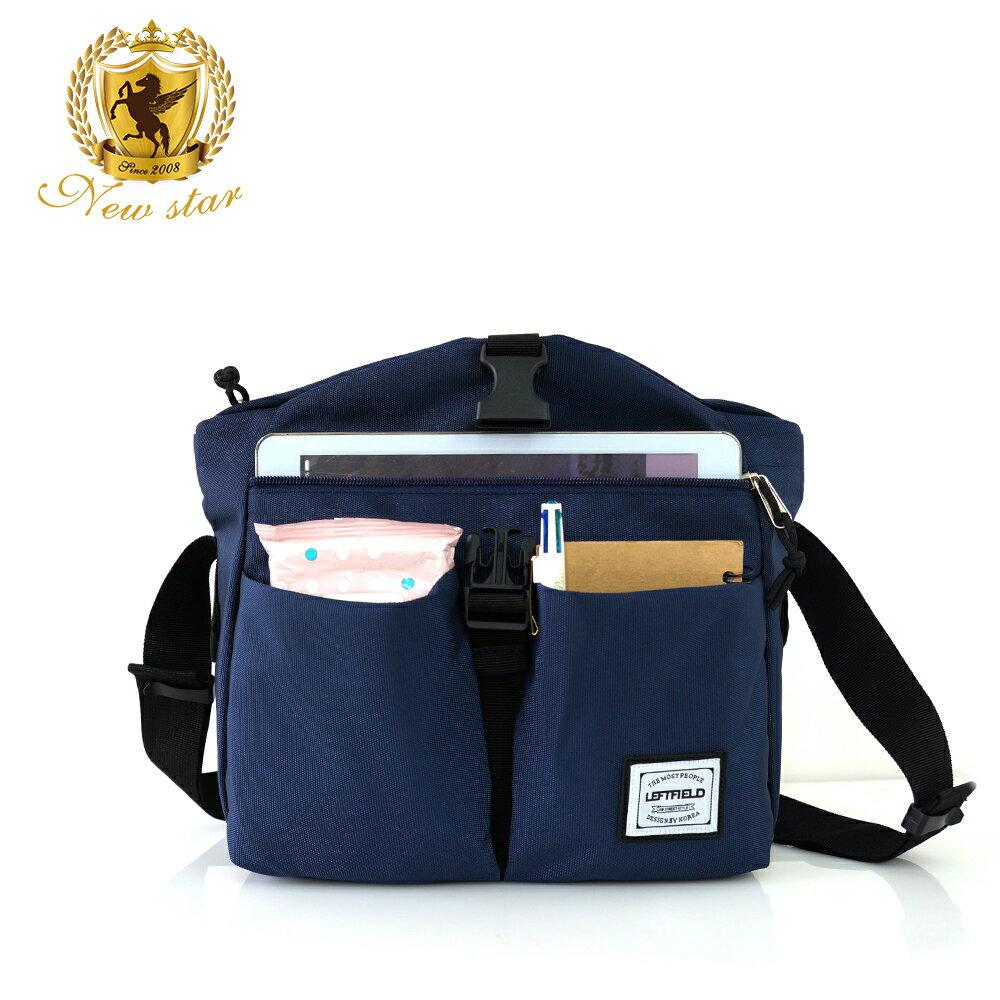 側背包 時尚簡約防水前扣雙口袋斜背包包 NEW STAR BL134 9