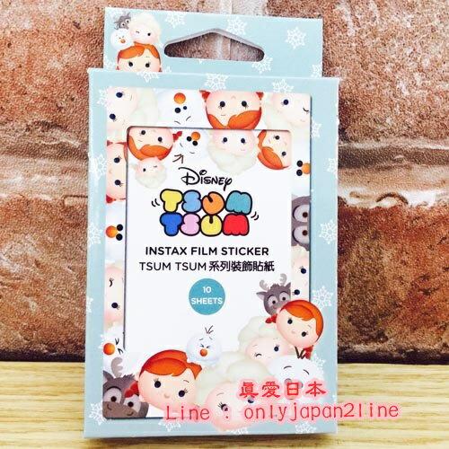 【真愛日本】16093000044TUSM拍立得邊框貼紙-冰雪奇緣   迪士尼 冰雪奇緣 Frozen  文具 正品 限量