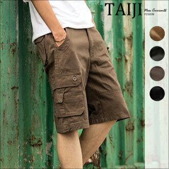 街頭風格‧側邊立體口袋設計造型車線休閒工作短褲‧大尺碼‧四色【NTJB1324】-TAIJI-素色/口袋