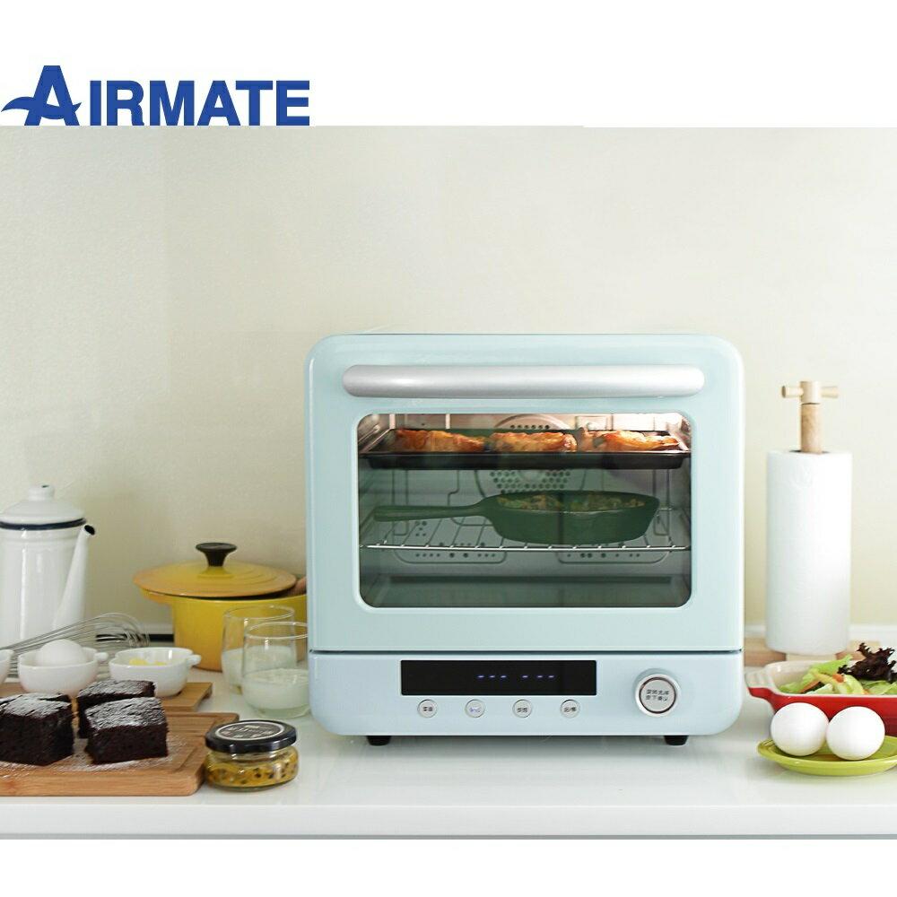 【AIRMATE艾美特直營】15%點數回饋夯新品促價-20公升旋風蒸氣烤箱KTF-12020