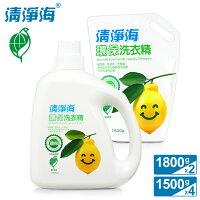 世界地球日,環保愛地球到【清淨海-檸檬系列】環保洗衣精2+4組合 (SM-LMC-G01)