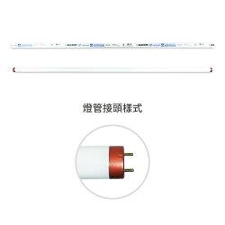 【文具通】東亞照明 T8 三波長 燈管 傳統燈具可用 FL40/36D-EX-T8 36W/6500K 84lm 整箱 25支入 晝光色 I6010222