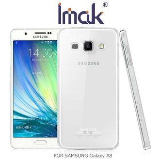 IMAK SSAMSUNG Galaxy A8 羽翼II水晶保護殼 加強耐磨版 透明保護殼 硬殼 水晶殼~涉谷數位~